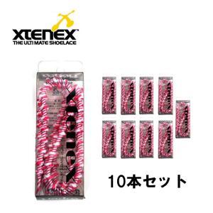 【10セット】エクステネクス Xtenex The Ultimate Shoelace Sports 300 ハイブリッドカラー (2本・75cm)×10セット カラー ホワイト×ピンク「魔法の靴ひも」 highball