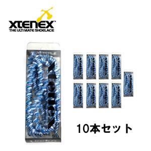 【10セット】エクステネクス Xtenex The Ultimate Shoelace Sports 300 ハイブリッドカラー (2本・75cm)×10セット ホワイト×ターコイズ「魔法の靴ひも」 highball
