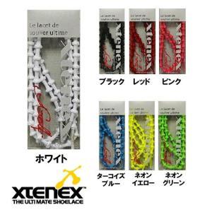 エクステネクス Xtenex The Ultimate Shoelace Golf シングルカラー 1セット(2本・50cm) 「魔法の靴ひも」【メール便・代引不可】 highball