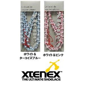 エクステネクス Xtenex The Ultimate Shoelace Golf ハイブリッドカラー 1セット(2本・50cm) 「魔法の靴ひも」【メール便・代引不可】 highball