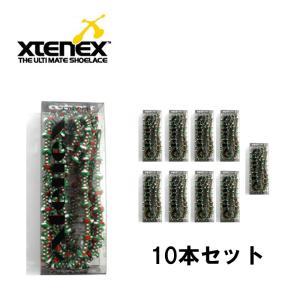 【10セット】エクステネクス Xtenex The Ultimate Shoelace Sports 300 プラチナムカラー (2本・75cm) ×10セット カラー トリコロール「魔法の靴ひも」 highball
