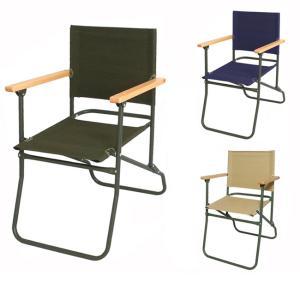 イギリス軍タイプ フォールディングチェア ローバーチェア【FUNI】【CHER】 折りたたみ キャンプ イス 椅子 ローバーチェア ROVER CHAIR ミリタリー|highball