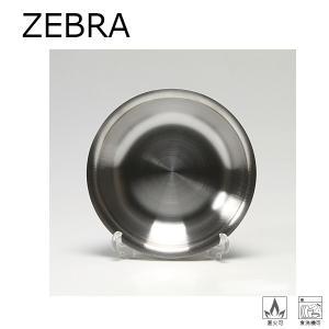ゼブラ ZEBRA お皿 シーズニングディッシュ 10cm|highball
