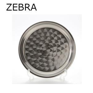 ゼブラ ZEBRA お皿 ラウンドトレイ 25cm|highball