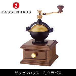 ZASSENHAUS ザッセンハウス ザッセンハウス・ミル ラパス MJ-0801 【雑貨】 コーヒーミル|highball
