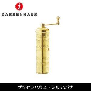 ZASSENHAUS ザッセンハウス ザッセンハウス・ミル ハバナ MJ-0802 【雑貨】 コーヒーミル|highball