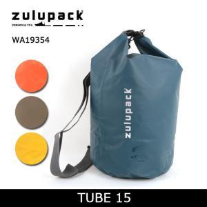 zulupack ズールーパック TUBE 15 チューブバッグ WA19354 【カバン】ダッフルバッグ サンドバッグ デイパック 防水 アウトドア|highball