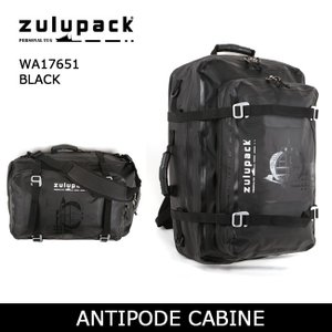zulupack ズールーパック ANTIPODE CABINE トラベルバッグ  WA17651/7  BLACK 【カバン】バックパック 3Wayバッグ 防水 アウトドア|highball