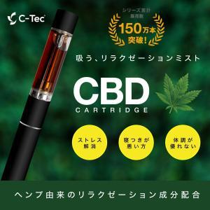 C-Tec DUO CBD カートリッジ カンナビスフレーバー|highendberrystore