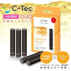 C-Tec DUO フレーバーカートリッジ - エナジードリンク USB充電式・節煙・減煙 シーテックデュオ用交換カートリッジ|highendberrystore