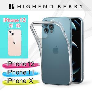 iPhone12 シリーズ / iPhone11 シリーズ / iPhone X シリーズ 対応 ストラップホール付き HighendBerry ハイエンドベリー ソフトTPUケース クリア|highendberrystore