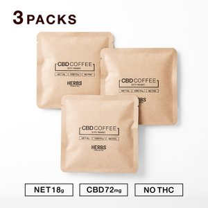 HERBS CBDコーヒー お試しパック シティロースト 中細挽18g CBD72mg 3パック|highendberrystore