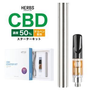 CBD ヴェポライザー 濃度50% HERBS CBD スターターキット|highendberrystore