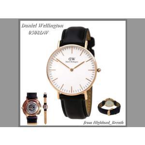 ≪即日発送≫★ダニエルウエリントン 腕時計 [Daniel Wellington 腕時計 ] 0508DW メンズ/レディース/男女兼用 腕時計 ユニセックス|highland-breath