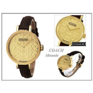 COACH Miranda コーチ腕時計  ミランダ レディース 14500974|highland-breath