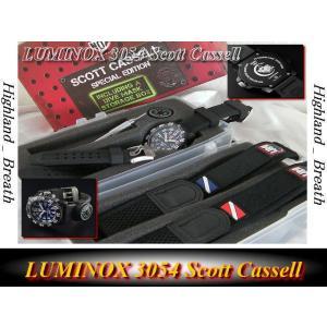 ≪即日発送≫●Luminox ルミノックス 腕時計 3954/3054 scott cassell スコットキャセル スペシャルモデル 3054SET|highland-breath