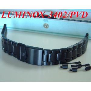 ルミノックス3402☆純正前後期交換用PVD替えベルトsteel-05-Luminox|highland-breath