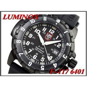 ■超人気・超稀少のオリジナル≪T25表示なし≫モデル!★LUMINOX6401   EVO  F-117 Nighthawk・ルミノックス6401|highland-breath
