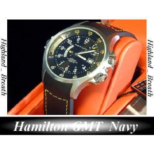 Hamilton-Khaki-GMT Navy No.H77645333|highland-breath