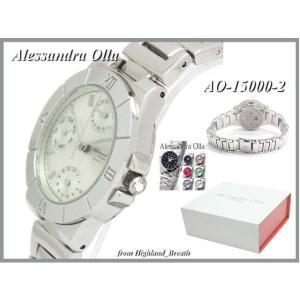 ≪即日発送≫Alessandra Olla・アレサンドラオーラ腕時計 レディース マルチファンクション Day/Date AO-15000-2|highland-breath