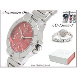 ≪即日発送≫Alessandra Olla・アレサンドラオーラ腕時計 レディース マルチファンクション Day/Date AO-15000-3|highland-breath