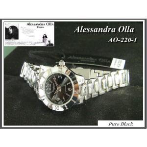 ≪即日発送≫Alessandra Olla・アレサンドラオーラ腕時計 レディース  AO-220-1(ブラック)|highland-breath