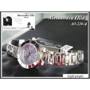 ≪即日発送≫Alessandra Olla・アレサンドラオーラ腕時計 レディース AO-220-4 (ライトパープル)|highland-breath