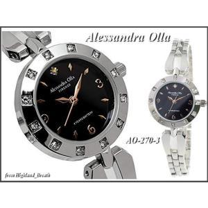 ≪即日発送≫Alessandra Olla・アレサンドラオーラ腕時計 レディース AO-270-3|highland-breath
