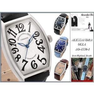 ★≪即日発送≫Alessandra Olla・アレサンドラオーラ 男女共用 腕時計 メンズ/レディース AO-4550-1|highland-breath