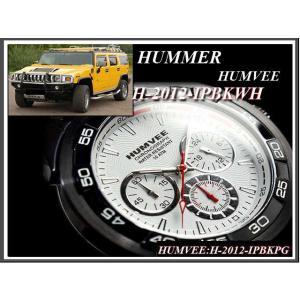 ≪即日発送≫★ハマー 時計 HUMMER!ハンヴィー 腕時計  HUMVEE クロノグラフ  H-2012-IPBKWH|highland-breath