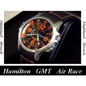 hamilton-khaki-GMT Air Race No.H77665373|highland-breath