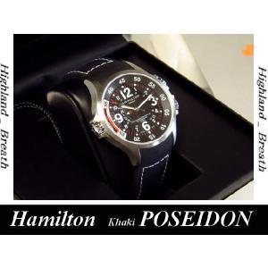 Hamilton  Khaki Navy  Automatic GMT  POSEIDON  Limited Edition-H77675333|highland-breath