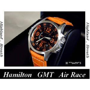hamilton-khaki-GMT Air Race/Orange-H77665973/本クロコ|highland-breath