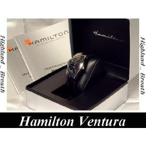 Hamilton Ventura 50周年記念限定モデル|highland-breath