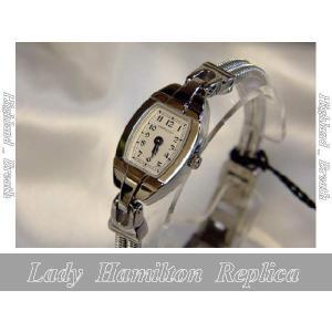 Lady Hamilton Replica