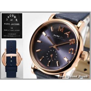 本物≪即日発送≫[MARC BY MARC JACOBS・マークバイマーク ジェイコブス 腕時計] MBM1329 メンズ/レディース/男女兼用 腕時計 ユニセックス|highland-breath