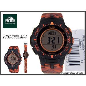 ≪即日発送≫★CASIO 腕時計 カシオ腕時計 gショック 腕時計 G-SHOCK 腕時計 (ジーショック 腕時計 ) プロトレック 腕時計 PRG-300CM-4|highland-breath