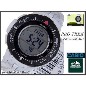≪即日発送≫★CASIO 腕時計 カシオ腕時計 gショック 腕時計 G-SHOCK 腕時計 (ジーショック 腕時計 ) プロトレック 腕時計 PRG-300CM-7|highland-breath