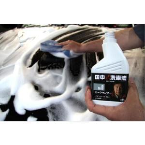 田中式洗車法No0カーシャンプー 2本セット|highlander|05