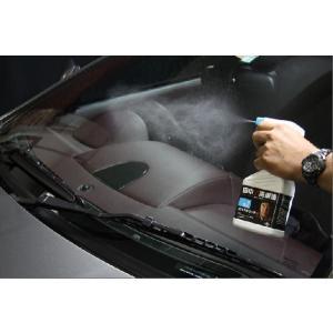 田中式洗車法No2ガラスクリーナー 2本セット|highlander|02