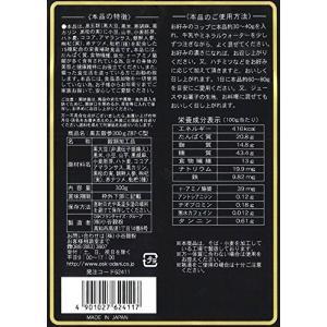 内容量:300gサイズ:225*160(mm)黒色の穀類を主原料に、高麗人参やクコの実などを配合。牛...