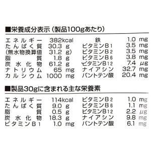 <b>原材料 :</b> ホエイプロテイン<b>栄養成分 :&l...