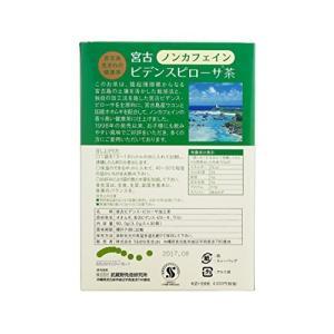 商品サイズ (幅×奥行×高さ) :122x50x175(mm)内容量:90g(3g入×30包)