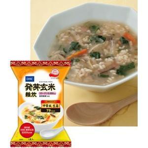 1食あたり79kcal、コラーゲン3,000mg配合の発芽玄米雑炊(中華風 生姜)。おいしく食べて、...
