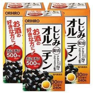 しじみ配合オルニチン【3本セット】オリヒロの商品画像