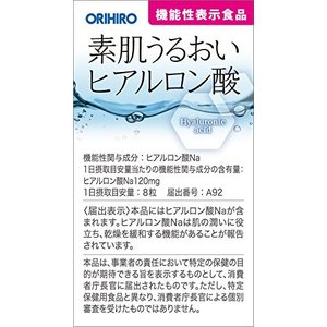 オリヒロ 素肌うるおいヒアルロン酸の関連商品3
