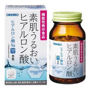 オリヒロ 素肌うるおいヒアルロン酸 [機能性表...の関連商品4