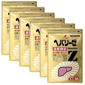【180日分 180回分 180小袋】ゼリア新薬のヘパリーゼに、待望の通販限定サプリメントが新登場!...