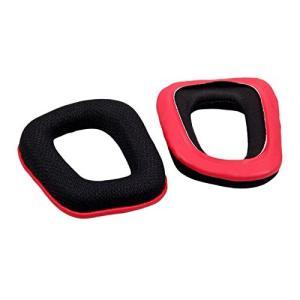 素材:ネットコットン、ソフトフォーム耳パッドのサイズ:約10cm×8.2cm×1.8cm / 3.9...