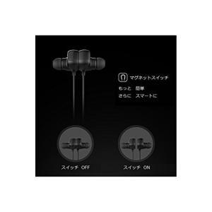 * 【マグネット式 スイッチング】QY12は左右イヤホンに内蔵されているマグネットにより電源が自動的...